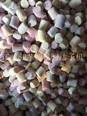 上海香芋芋圆机紫薯圆机地瓜圆机