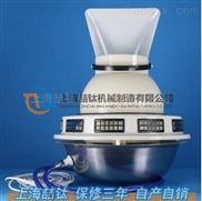 SCH-P负离子加湿器生产制造商
