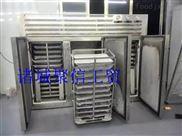 内蒙古牛肉烘干机