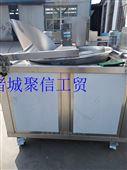 花生米电加热油炸锅
