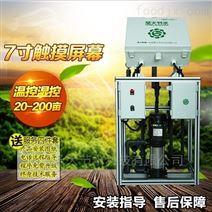 宜宾施肥机四川温室蔬菜水肥一体化设备