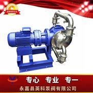 自主研发英科牌316L卫生级电动隔膜泵