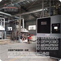 40万大卡燃气模温机比廊坊霸州燃气锅炉节能