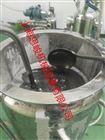 GMSD2000石墨烯润滑油超高速胶体磨