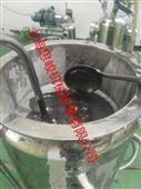 石墨烯改性润滑油分散机