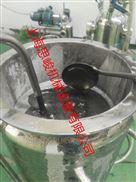 GMSD2000石墨烯润滑油纳米研磨分散机