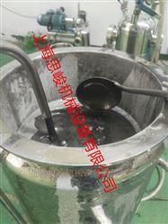 石墨烯润滑机油研磨分散机