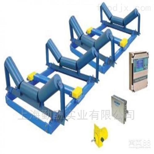 电子皮带秤输送称重改造系统生产