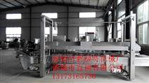 中小型油条生产成套设备厂家