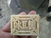 福通FTLD24-35双液压缸绿豆糕机