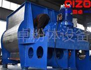 QZ-WZL-300-肉桂粉无重力混合机成套设备
