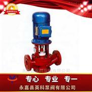 立式玻璃钢管道泵