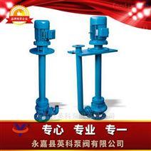 FSY立式玻璃钢液下泵