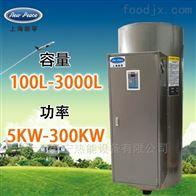 NP500-14.414.4kw电热水器