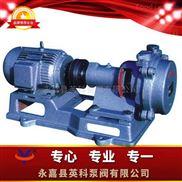 SZB--水环式真空泵