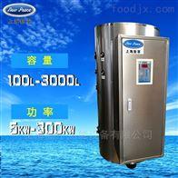 NP500-8080千瓦电热水器