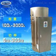 NP500-100商业热水器容量500L功率100kw
