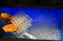 深圳市思诺威尔 方冰机