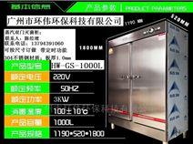 1000L~1500L高温双扉蒸汽灭菌柜