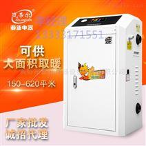 台州市电采暖炉有辐射吗?