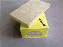华阴半硬质岩棉板多少钱每平米?