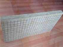 甘肃半硬质岩棉板多少钱每平米?