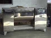 CH-系列洗涤剂槽型混合机