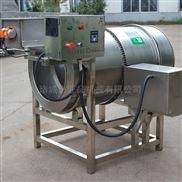 滚筒式加工搅拌机