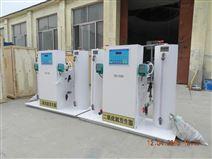 渭南市二氧化氯發生器消毒設備供貨商
