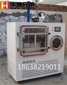 自动压塞LGJ-100F美白冻干粉冷冻干燥机