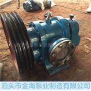 厂家直销 LC38/0.6高粘度油泵 罗茨泵厂家