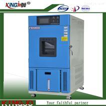 小型恒温恒湿机湿热交变箱泥土高低温试验箱