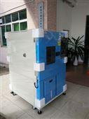 甘肃LK-225G恒温恒湿箱电子高低温试验机