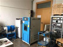 汽车集成高低温测试机PCB高温循环试验箱