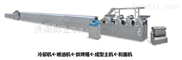 山东济南小型饼干机设备生产厂家
