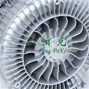西门子款高压风机 5.5kw环形风机