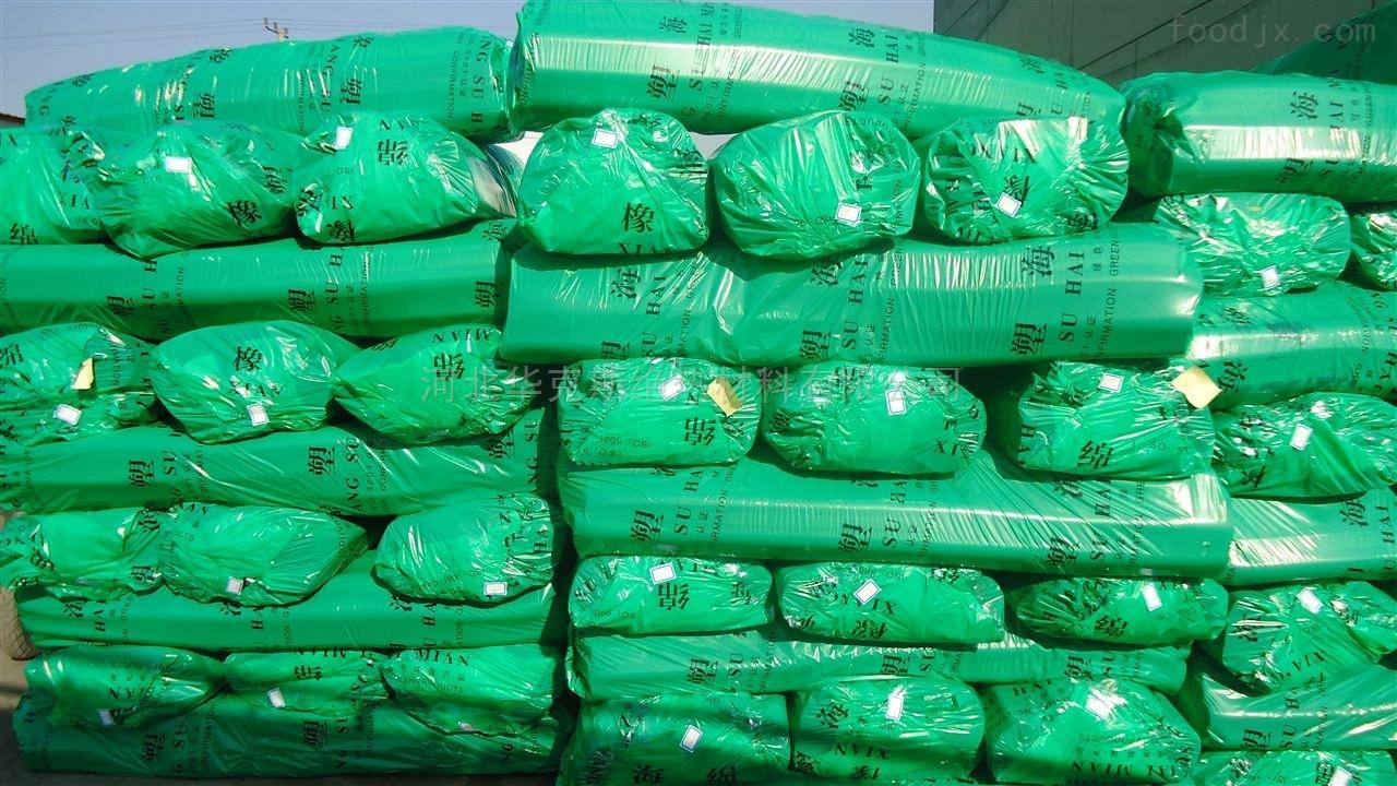 橡塑保温管主要性能