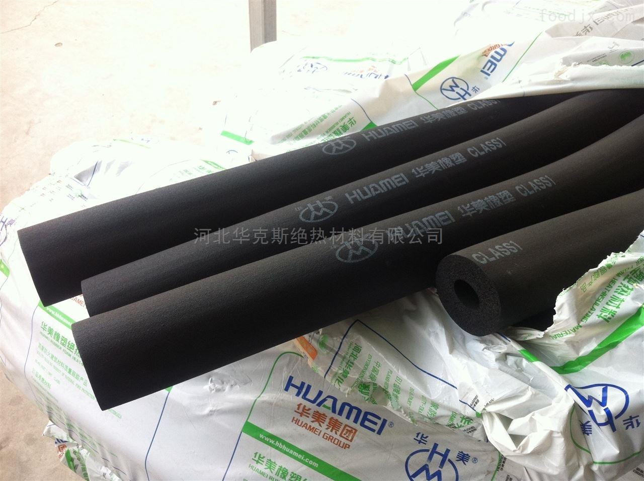 橡塑保温管品牌