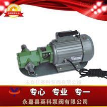 手提式齒輪油泵