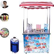 鄭州市一臺冒煙冰淇淋機器多少錢廠家直銷