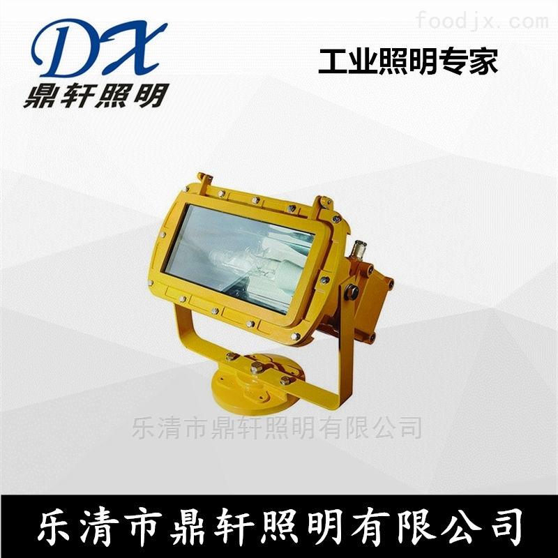 亚洲城厂家BFC6100-J250W防爆泛光投光灯