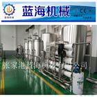 生活飲用水處理生産設備RO反滲透