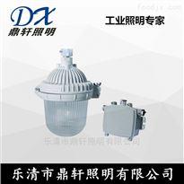 NFC2037电力防眩应急泛光灯NFC2037-35W价格