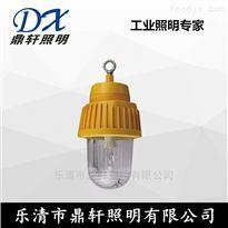 BC9300鼎轩照明BC9300-150W防爆平台灯