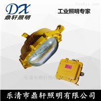 BC9100石油厂BC9100-150W内场强光防爆灯