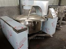 山东迪凯牌厨房炊具 大型机械制造商