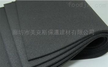 优质橡塑保温棉制品