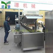 全自动正新鸡排油炸生产线 鸡肉油炸机