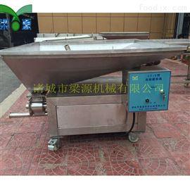 BPJ-500全自动鱼豆腐供料机厂家直销