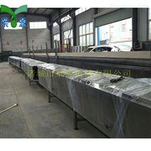 全自动连续式网带蒸汽隧道生产厂家